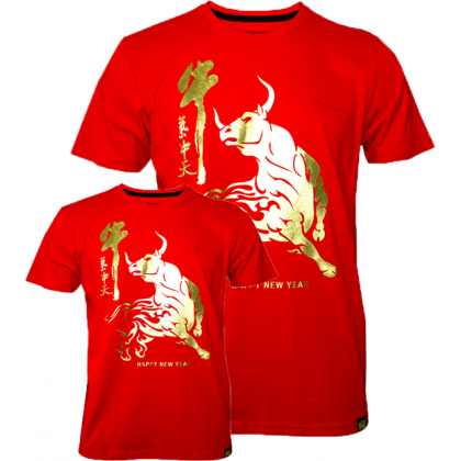 Exhaust OX CNY 2021 Junior & Adult Regular Round Neck T- Shirt 1065